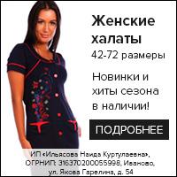 Инсантрик.ру