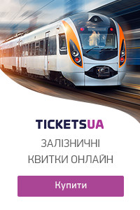 Tickets 
