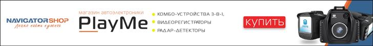 navigator-shop.ru