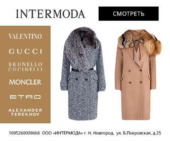 Intermodan