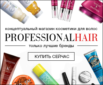 Professionhair