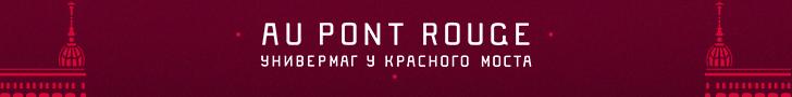 aupontrouge.ru