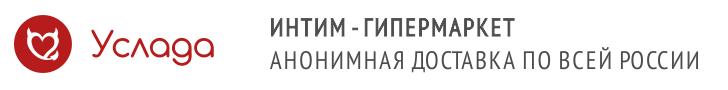 Услада