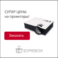 Somebox