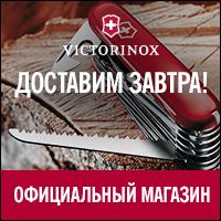 Vx-shop