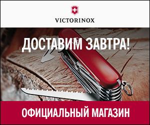 vx-shop.ru
