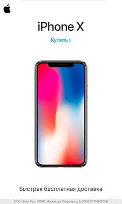 Apple.com RU