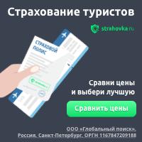 Strahovkaru [CPS] RU