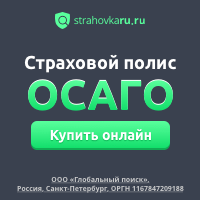 Strahovka [CPS] RU