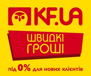 KF [CPS] UA