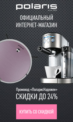 Shop-polaris.ru