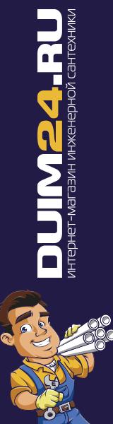Duim24