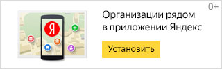 Yandex.Search [iOS, RU]