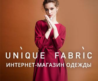 Unique Fabric