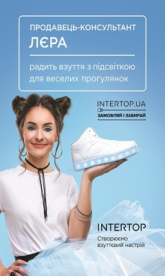 INTERTOP UA