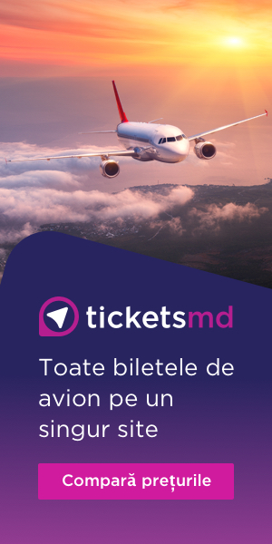 Tickets Many GEOs