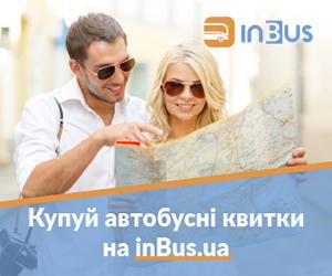 Inbus UA
