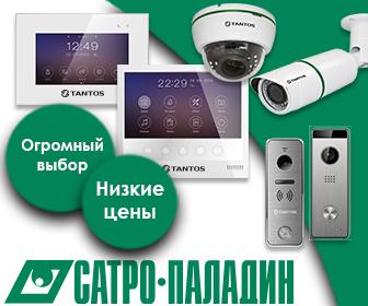 satro-paladin.com