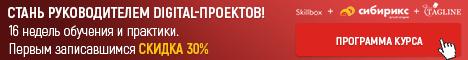 Россия заняла четвёртое место в медальном зачёте на Паралимпиаде в Токио