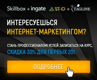 skillbox.ru