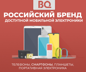 Shop.bq