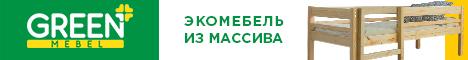 mbgreen.ru