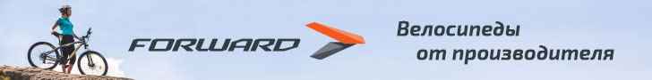 Forward.bike