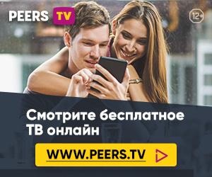 PeersTV WW