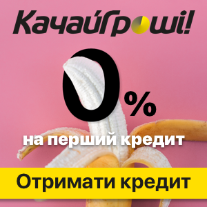 Kachay [CPS] UA