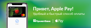 ПриватБанк Apple Pay UA