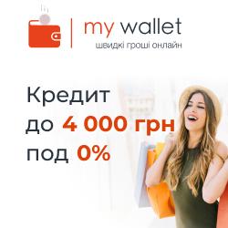 MyWallet [CPS] UA