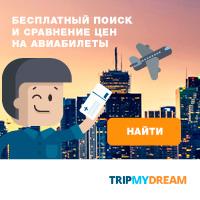 TripMyDream WW