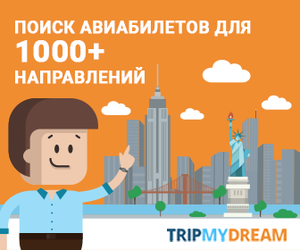 TripMyDream Many GEO's