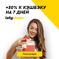 Letyshops (Lifetime)