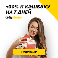 Letyshops AliExpress cashback