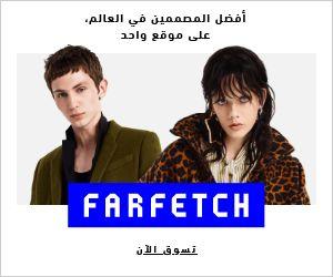 Farfetch MENA