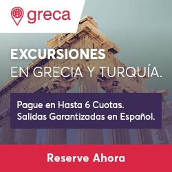 Greca Many GEOs