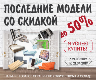 moscow.yourroom.ru