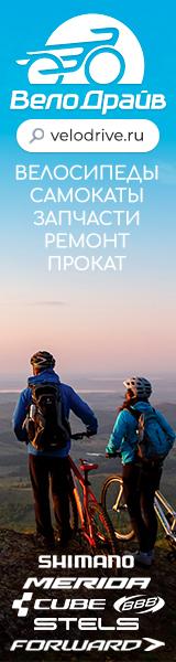 velodrive.ru