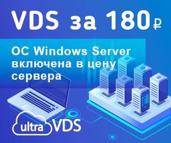 UltraVDS