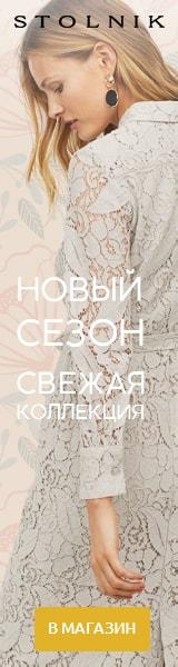 Stolnik24.ru
