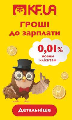 КФ [CPS] UA