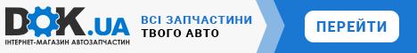 Dok.broker UA