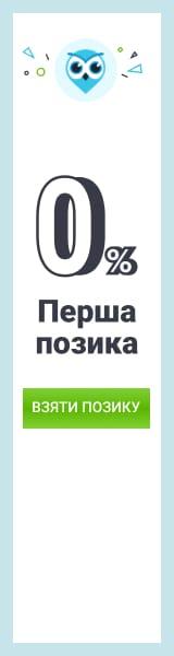 Loany [CPS] UA