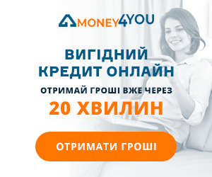 Money4You