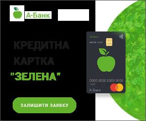 А-Банк UA