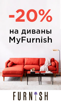 The Furnish