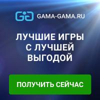 Gama-Gama RU + CIS