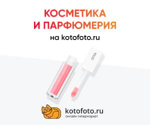 Kotofoto