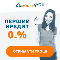 Money4you [CPS] UA